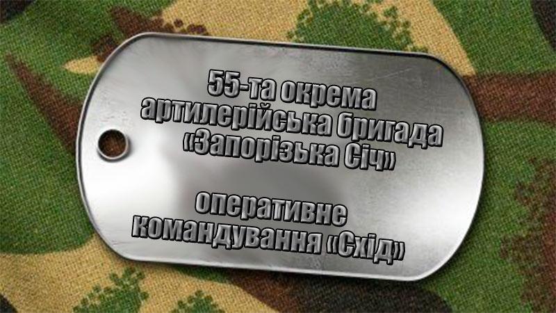 В гости к героям ... 2019, 72 школа, Запоріжжя