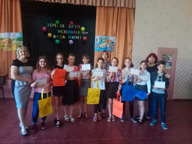 """Урочисте нагородження переможців конкурсу """"Greenwich"""", учнів 2-8-их класів. 2019, 72 школа, Запоріжжя"""