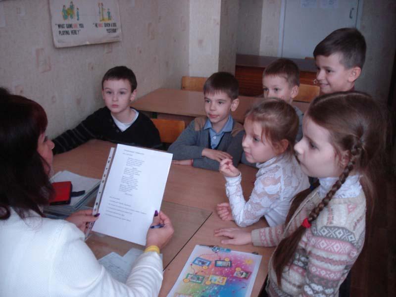 Тиждень початкової школи