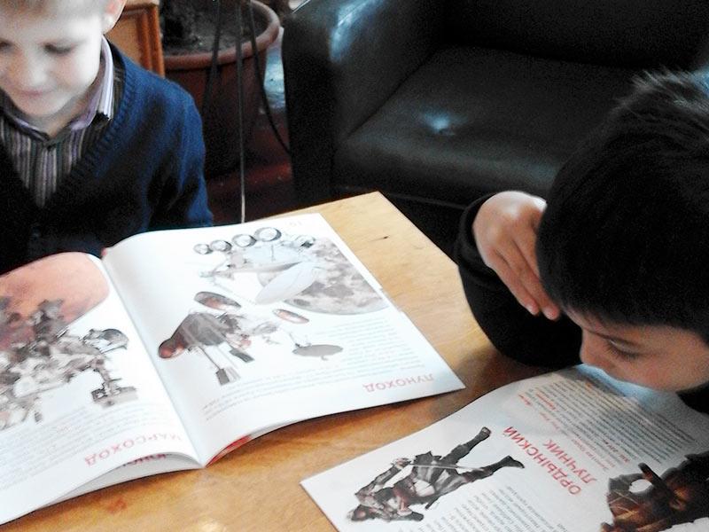 Екскурсія до шкільної бібліотеки, 1-Б, 72 школа Запоріжжя