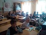 школа 72 Запорожье