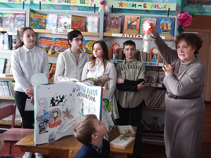 Тиждень дитячої та юнацької книги - 18, «Святковий день», 72 школа Запоріжжя